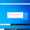 「Windows サンドボックス」 ウイルス感染しても安心な環境の設定方法